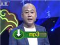 2014北京卫视中秋晚会 方清平单口相声《节日快乐》