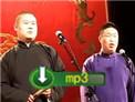 2010德云二队 岳云鹏烧饼相声《打灯谜》