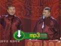2016江苏卫视春晚 岳云鹏孙越相声《给我个机会》
