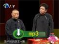 2014年天津卫视《新年相声喜乐会完整版》