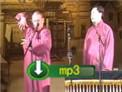 2006德云社新春大会 郭德纲于谦相声《我这一辈子》
