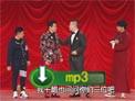 2018北京卫视春晚 曹云金 蔡国庆 潘粤明 陈一冰《我的新目标》