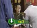 马志明谢天顺经典相声《纠纷》