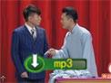 欢乐喜剧人第四季 卢鑫玉浩相声《戏精的诞生》
