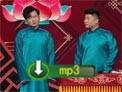 2019湖南卫视元宵晚会 孟鹤堂周九良《万物皆可盘》