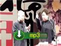 2010德云社北展专场 郭德纲于谦相声《你要唱歌》