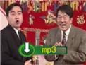笑动2015杨议杨少华相声《有这样一个人》