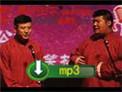 2012嘻哈包袱铺北展专场 高晓攀尤宪超相声《我要上春晚》