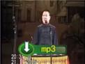 2005.1.21德云社专场 郭德纲单口相声《姚家井》