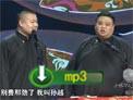 2015湖北卫视春晚 岳云鹏孙越相声《德云好声音》