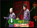 2012德云社北展剧场 郭德纲于谦相声《好好学习》
