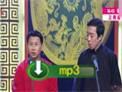 笑动2017何云伟李菁相声《出租车趣闻》