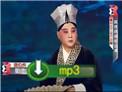 郭德纲,岳云鹏,曹鹤阳,孔云龙,烧饼反串戏《唐伯虎三笑点秋香》