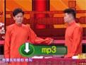 2019山东卫视春晚 孟鹤堂周九良《有话好好说》