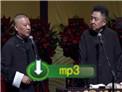 德云社郭德纲于谦合作20年开幕北展站 相声《学西河02》