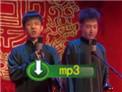 2019哈尔滨德云社 张九龄王九龙相声《心累》