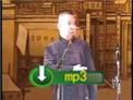 纪念刘宝瑞诞辰90周年 郭德纲单口相声《珍珠翡翠白玉汤》